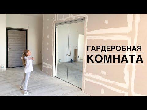 гардеробные комнаты в квартире