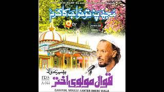 Molvi Haider Hassan Akhtar Qawwal   Bheek Faqeeri Kathan Hai