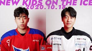 LIVE | 대명킬러웨일즈 vs 하이원 | 2020. …