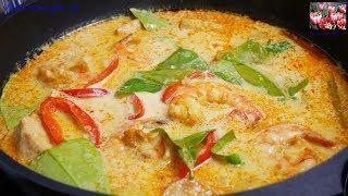 CÀ RI TÔM - Ngon độc đáo món Cà ri nấu theo kiểu này by Vanh Khuyen