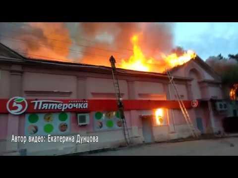 """Во Ржеве сгорел магазин """"Пятёрочка"""""""