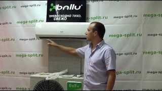 видео Продажа сплит-систем Ballu