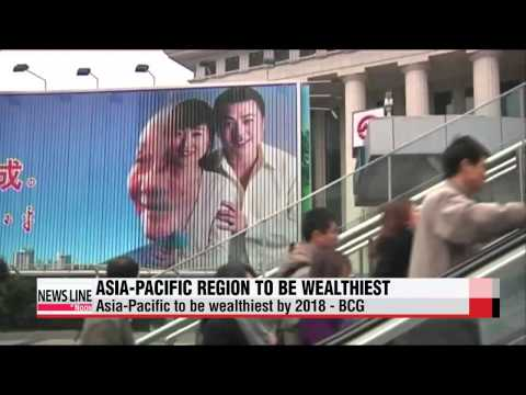 Asia-Pacific region to be wealthiest in private financial assets by 2018