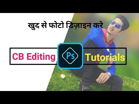 Easy photo editing tutorial for in photoshop thumbnail