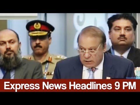 Express News Headlines and Bulletin - 09:00 PM - 9 June 2017   Express News
