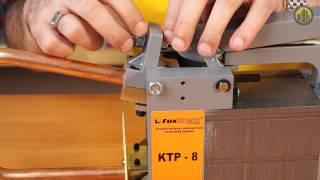 Клещи контактной сварки FOXWELD КТР 8(Это однофазный аппарат, предназначенный для точечной контактной сварки и выполнения прецизионного точечн..., 2014-02-14T10:36:46.000Z)