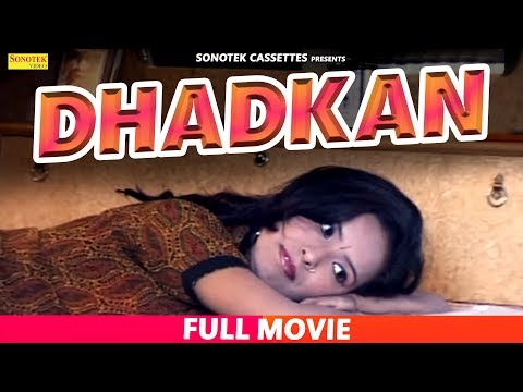 Dhadkan || धड़कन || Haryanvi Full Movie || Latest Haryanvi Movie || Sonotek
