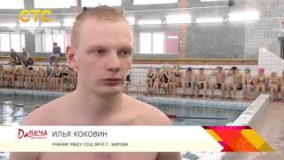 Сдача норм ГТО по плаванию