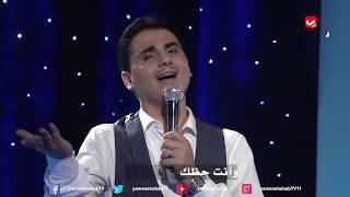 اغنية وانا ماشي في طريقي | عاكس خط  | اداء محمد الربع
