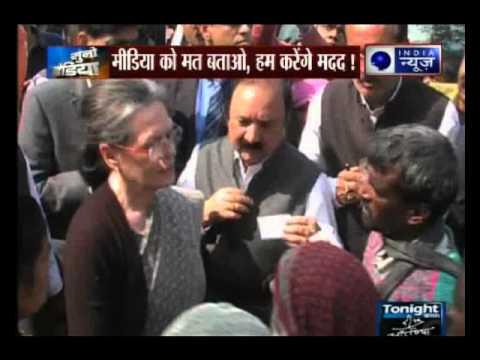 Congress president Sonia Gandhi on two-day visit to Rae Bareli