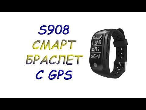 Офигенный смарт-браслет с функцией GPS. Распаковка посылки.