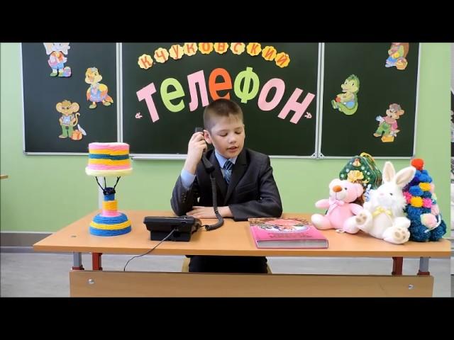 Изображение предпросмотра прочтения – СалаватХарисов читает отрывок изпроизведения «Телефон» К.И.Чуковского