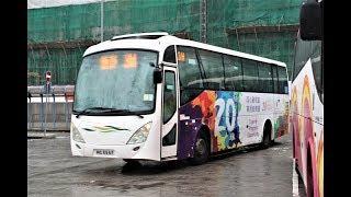 新大嶼山巴士NLB  3M  梅窩→東涌市中心 @ MN64