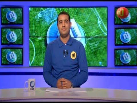 أهم أخبار الرياضة ليوم الأحد 09 سبتمبر 2018 - قناة نسمة