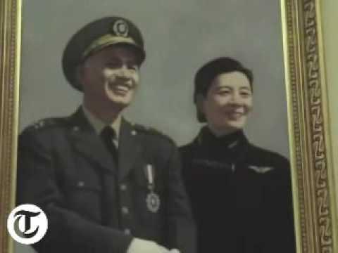 Goodbye, Chiang Kai-shek