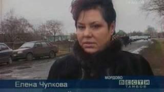 Капремонт в Мордовском районе(, 2009-12-05T19:22:34.000Z)