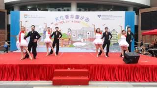 [7/4/2013] 沙田蘇浙公學 Dance Club 文