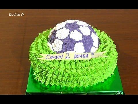 Торт футбольный мяч мастер-класс Как сделать торт футбольный мяч из крема мастер-класс