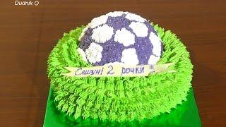 3 д Торт футбольный мяч мастер-класс Как сделать торт футбольный мяч из крема мастер-класс