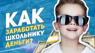как заработать в Украине в интернете monobank