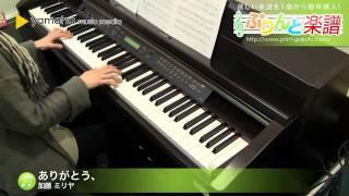 使用した楽譜はコチラ http://www.print-gakufu.com/score/detail/74461...