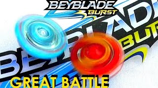 Beyblade Burst by Hasbro Battle Series Roktavor R2 Vs Xcalius