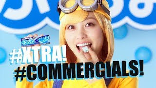 IT'S JAPANESE COMMERCIAL TIME!! | VOL. 167 | XTRA!