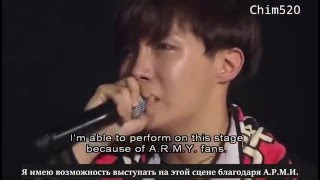 RUS SUB BTS LIVE 화양연화 on Stage - Talk 2rd Story [PART 2]