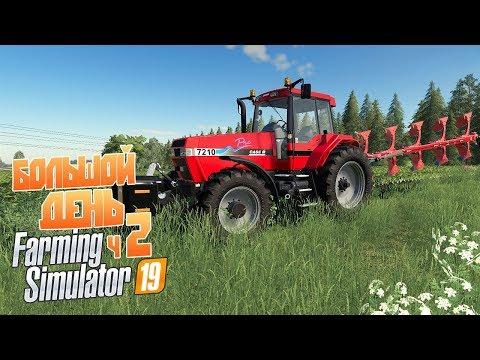 Farming Simulator 19 ч2 - Новая ферма и первые работы