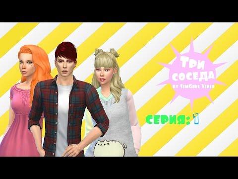 Челленджи для The Sims 3 - Форум