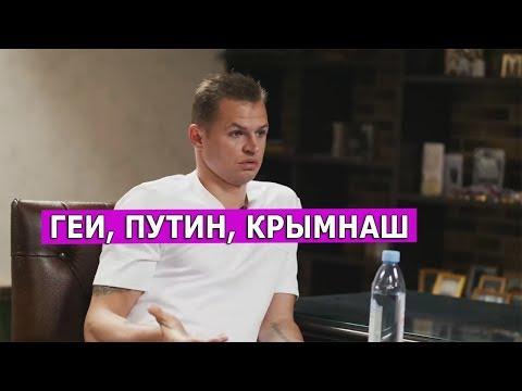 Скандальное интервью футболиста. Leon Kremer #78