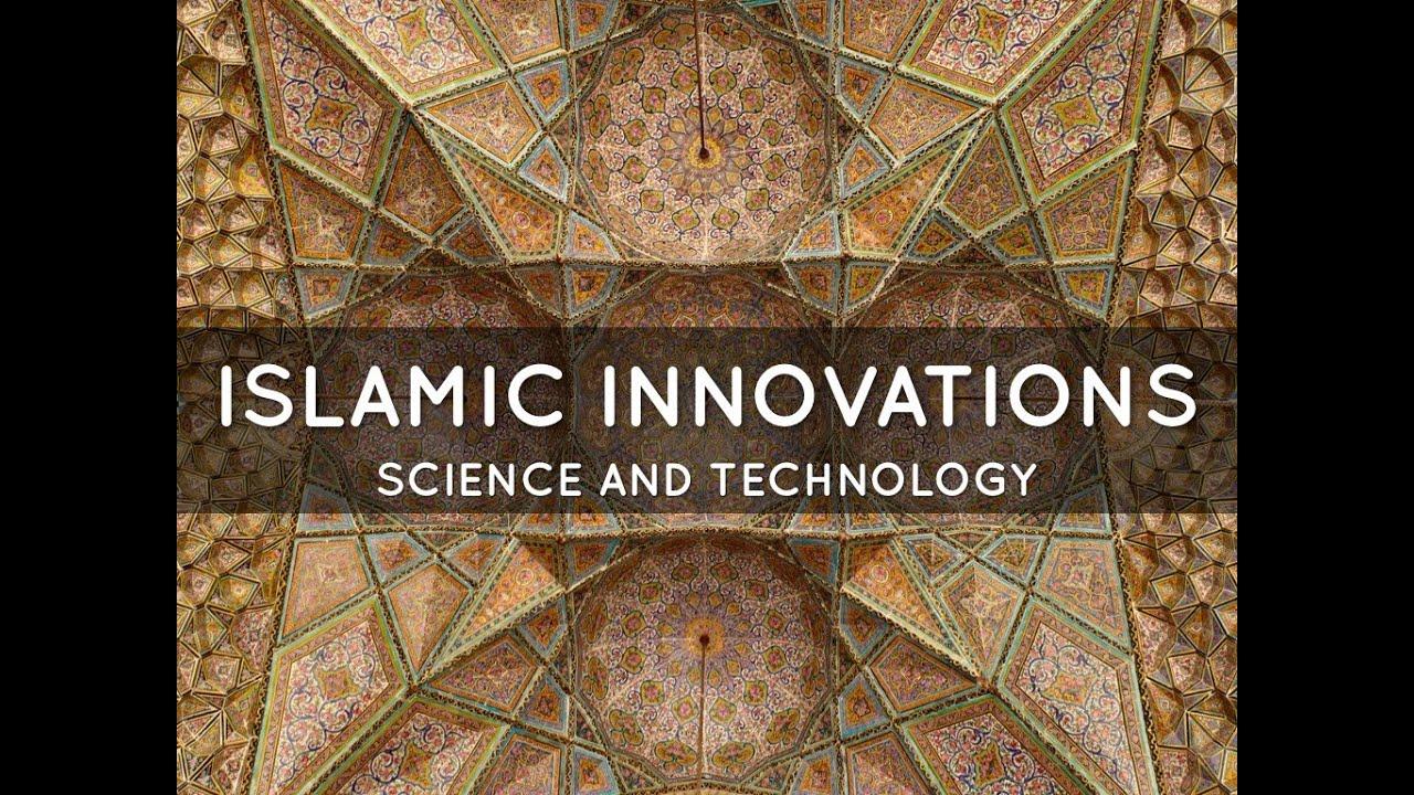 HISTORY OF ISLAMIC CIVILIZATION PDF DOWNLOAD