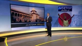 الجماعة الإسلامية ببنغلاديش.. ملاحقات وإعدامات