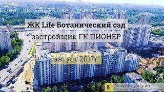 видео Новостройки на Домодедовской