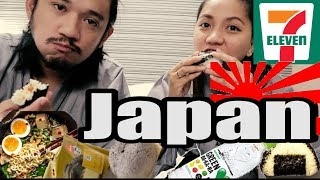7-ELEVEN JAPAN FOOD REVIEW | LEGIN TV | ENGLISH SUB