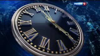 Переход вещания с канала Россия HD на канал Россия 1 HD. 01.07.2016
