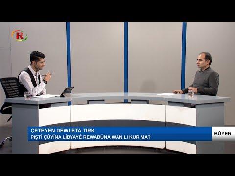 Ronahi TV - BÛYER - Xalid Ermîş - Ciwan Yûsif - Baz Gabarî - Ebdilrehmen Gok- 9 - 1 - 2020