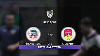 Обзор матча Friends Team Славутич Турнир по мини футболу в Киеве