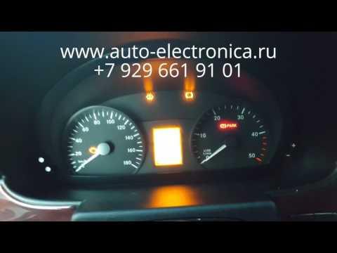 Чип тюнинг Mercedes Sprinter, удаление сажевого фильтра,отключение клапана EGR, Раменское, Жуковский