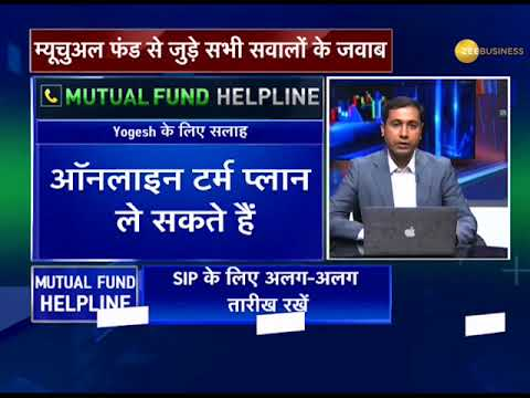 Mutual Fund Helpline : Solve all your mutual fund-related queries