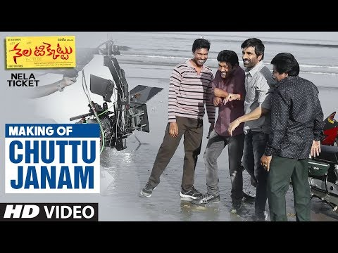 Chuttu Janam Song Making Video - Nela Ticket Songs - Raviteja, Malavika Sharma