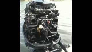 M-6 Yamaha 15 Hp Outboard