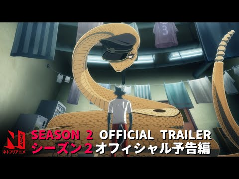 BEASTARS Season 2 | Official Trailer | Netflix