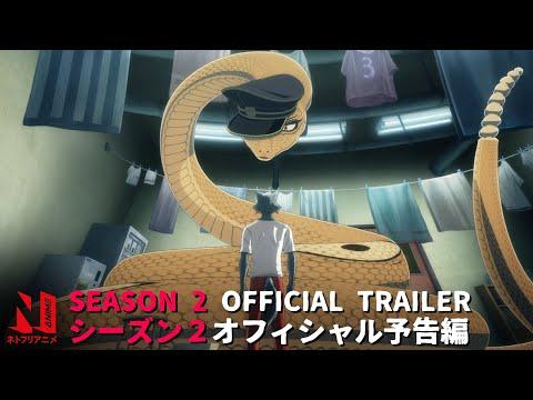 BEASTARS Season 2 | Official Trailer | Netflix