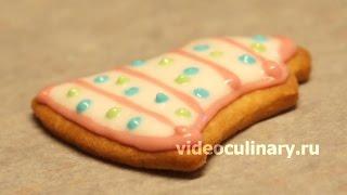 Королевская глазурь - Рецепт Бабушки Эммы