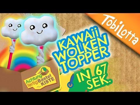 Wolken Stiftetopper Geschenk basteln | Kawaii DIY deutsch |  Bastelidee Kindervideo  – AFB 15