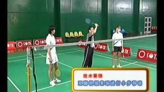 Chen Weihua Training 24 Mid-court skill (4) net block.rmvb