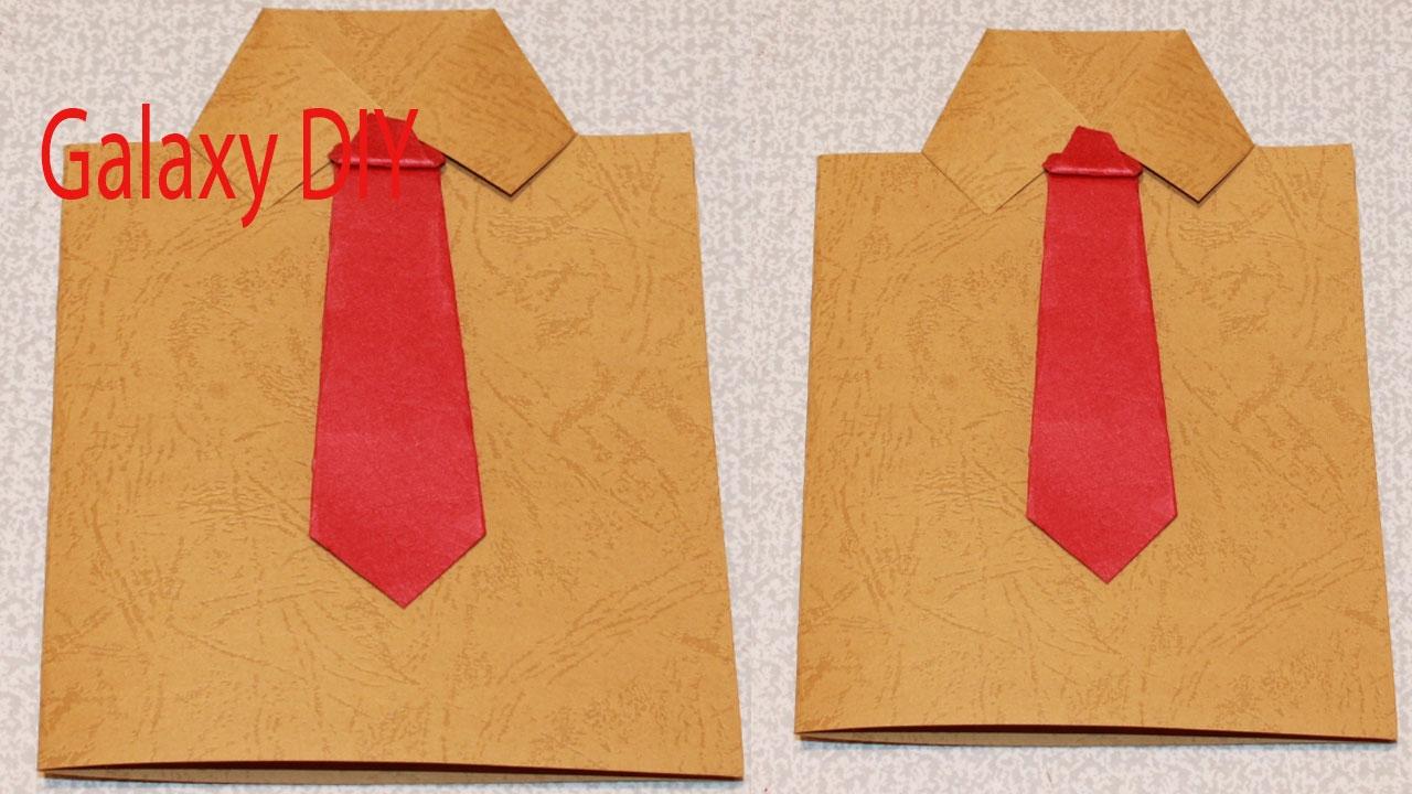 Открытка на день рождения своими руками из бумаги папе, дню рождения