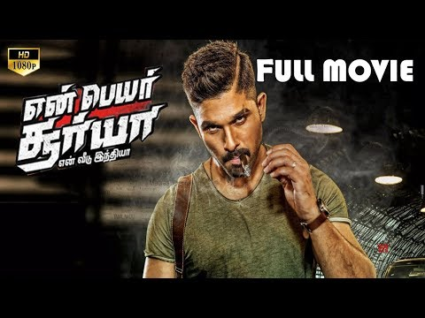 Allu Arjun  Hit Tamil Full Movie || Allu Arjun || Arjun || Anu Emmanuel