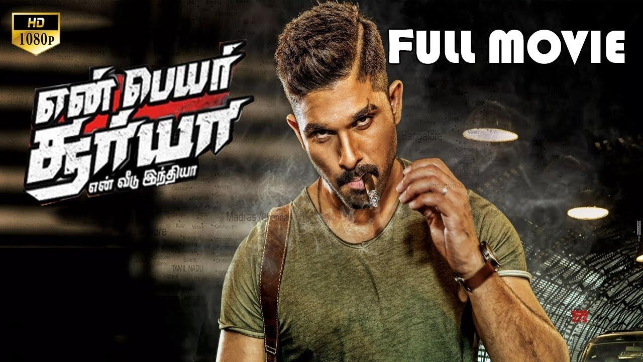 Download Allu Arjun  Hit Tamil Full Movie || Allu Arjun || Arjun || Anu Emmanuel